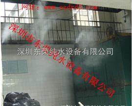 垃圾中转站喷雾除臭净化设备