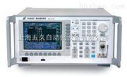 AV6362光谱分析仪