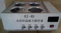 單獨攪拌恒溫磁力水浴鍋,恒溫水浴磁力攪拌器