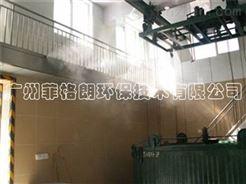 沧州生活垃圾喷雾除臭专家/垃圾中转站喷雾除臭系统/智能高效喷雾除臭设备