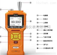 GT903-C3H8何亦泵吸式红外丙烷检测仪