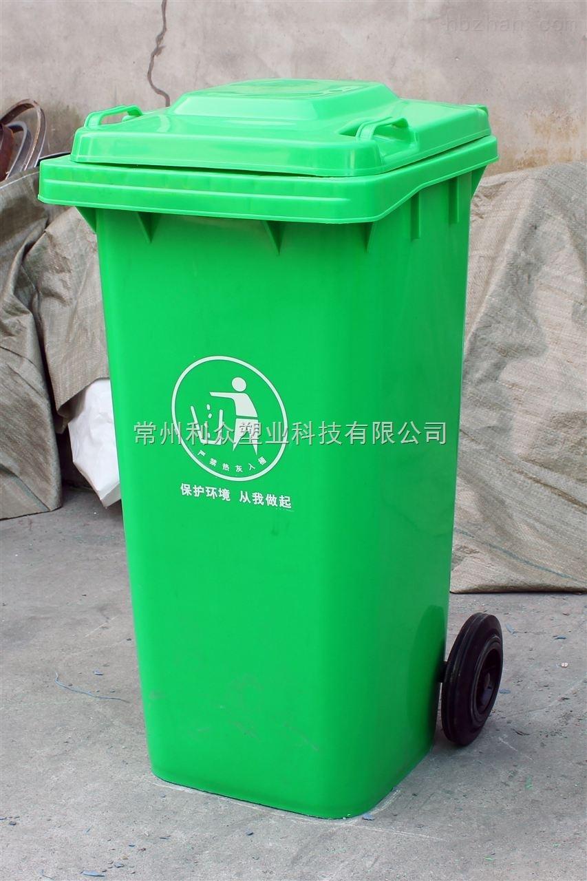 南京120l环卫垃圾桶厂家批发 苏州塑料环卫垃圾桶价格 无锡户外分类