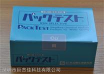 日本共立WAK係列水質測試包
