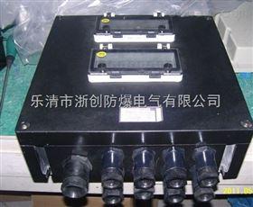FLK防水防尘防腐断路器