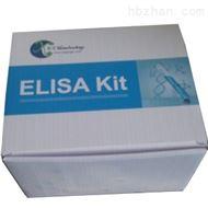 96t/48t猴凝溶胶蛋白(GS)酶联免疫检测试剂盒
