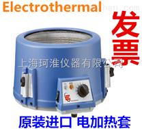 Electrothermal電加熱套EM2000/CE、EM5000/CE、EM0250/CE