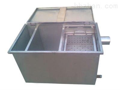 简易油水分离器