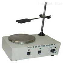 供應江蘇79-1磁力加熱攪拌器