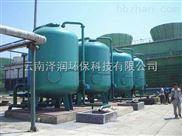 云南高效井水净化设备、净化水设备