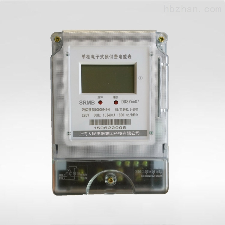 单相插卡预付费电表_仪器仪表/自动化/电子/led