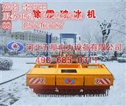 冬日大雪连连X多功能破冰除雪机№功能暴涨清雪零负担小型除雪车