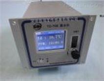 TD-70B干燥機露點儀