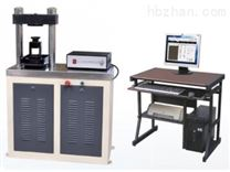 鑫光微機控製恒應力壓力試驗機 30噸/300KN機型 廠家直銷 通過ISO、CE認證