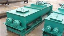 粉尘加湿机厂家提供双轴粉尘加湿机zui新价格