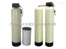 广州锅炉热水系统用软化水设备