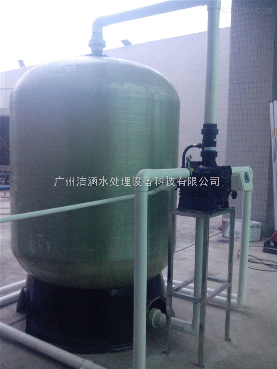 工业用除铁锰过滤器
