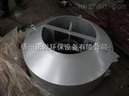 浮筒式潷水器