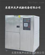 可程式冷熱衝擊箱報價