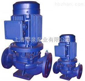 立式热水离心泵