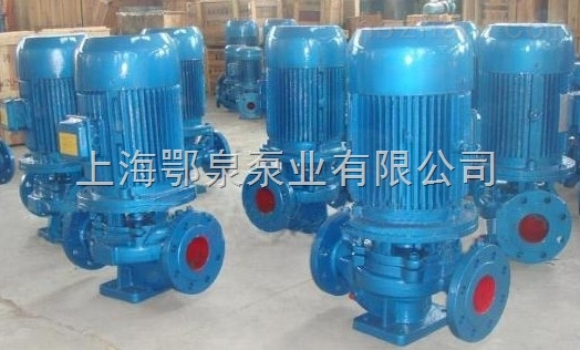 单级单吸立式管道离心泵