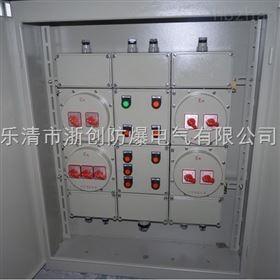 防爆配电装置型号供应
