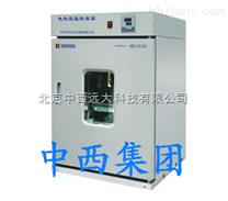 電熱恒溫培養箱/微生物培養箱