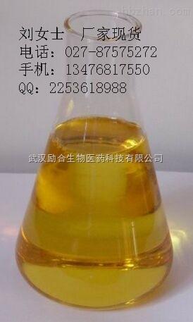 间体包装:25公斤/塑料桶