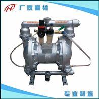 QXL粉末气动隔膜泵