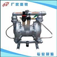 QXL希伦牌干粉气动隔膜泵