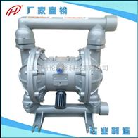 QBK铝合金甲苯输送隔膜泵