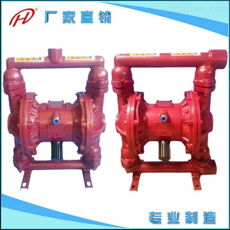 铸铁www.bst3344.com泵