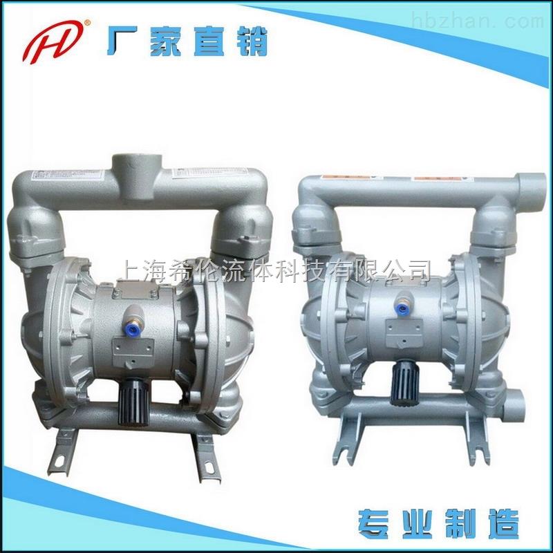 打胶水www.bst3344.com泵