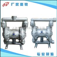 QBK铝合金隔膜泵供应