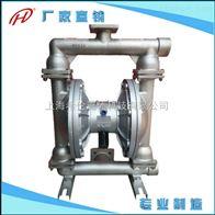 QBK-P不锈钢双隔膜泵