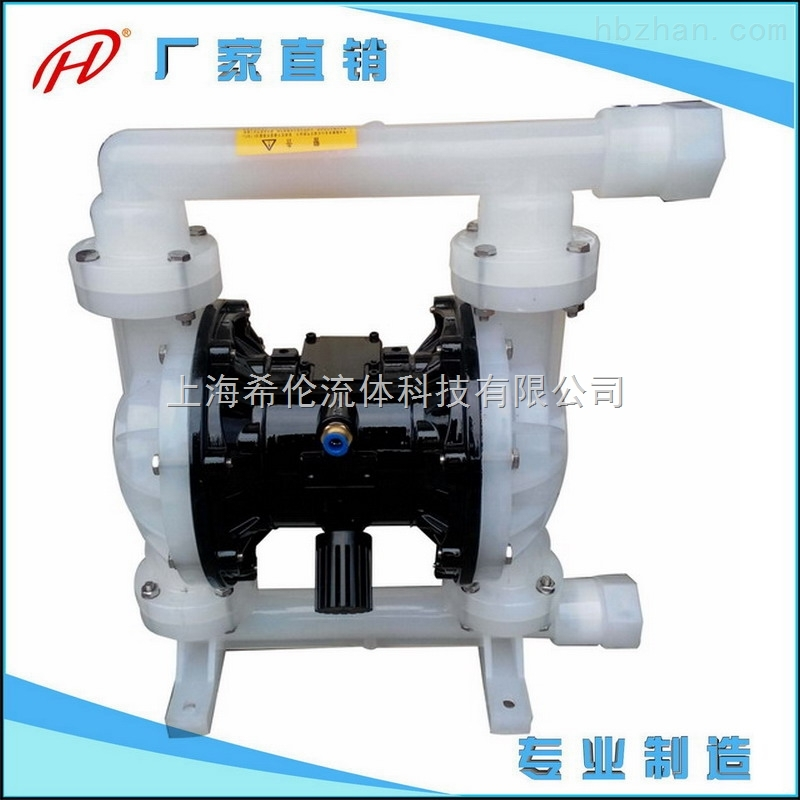 PPwww.bst3344.com泵