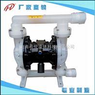 QBKPP气动隔膜泵