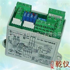 电动执行器控制模块