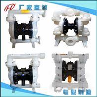 QBS新型塑料气动隔膜泵