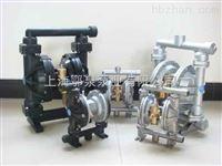 QBY型污泥不锈钢气动隔膜泵