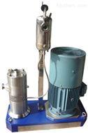 原油添加劑乳化機