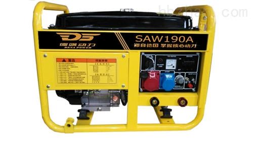 190a进口省油发电电焊机-供求商机-上海飒威实业有限