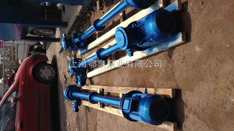 NL50-12不锈钢污水泥浆泵