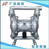 QBY不锈钢气动隔膜泵