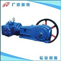 W系列往複式真空泵