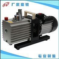 2XZ双级旋片式真空泵