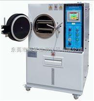 東莞台式高低溫試驗箱廠家
