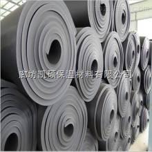 铝箔橡塑保温板材料价格报价
