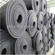 鋁箔橡塑保溫板材料價格報價