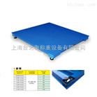 广州2t单层电子地磅 仓库计量平板地磅秤