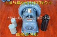 漩涡气泵-耐高温高压风机-高压鼓风机